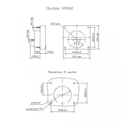 Чертёж Прибора щитового  М1692