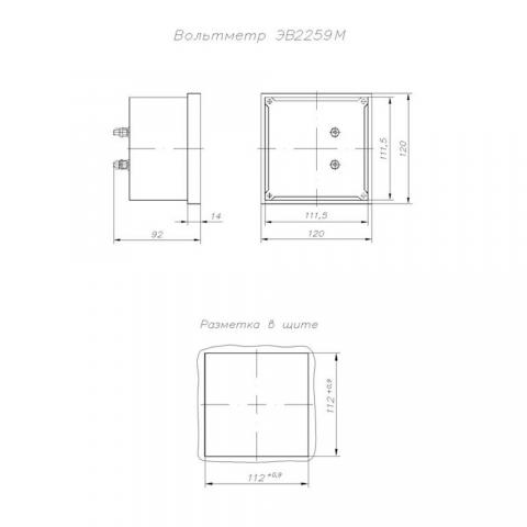 Чертёж  Вольтметра  ЭВ2259М