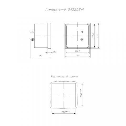 Схема Амперметра  ЭА2258М