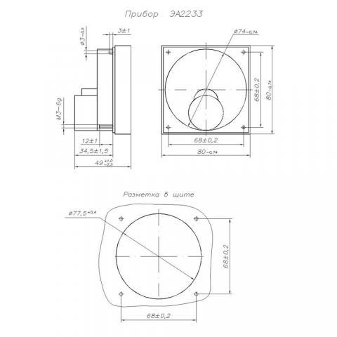 Чертёж Амперметра щитового ЭА2233
