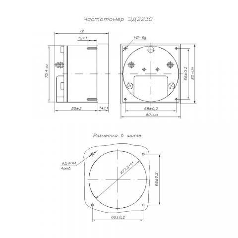Схема Частотомера щитового  ЭД2230