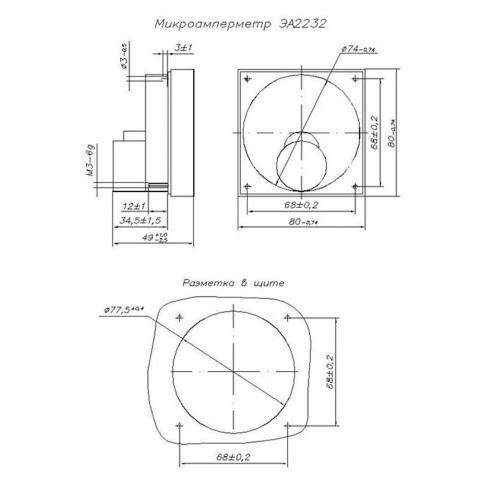 Схема Микроамперметра ЭА2232