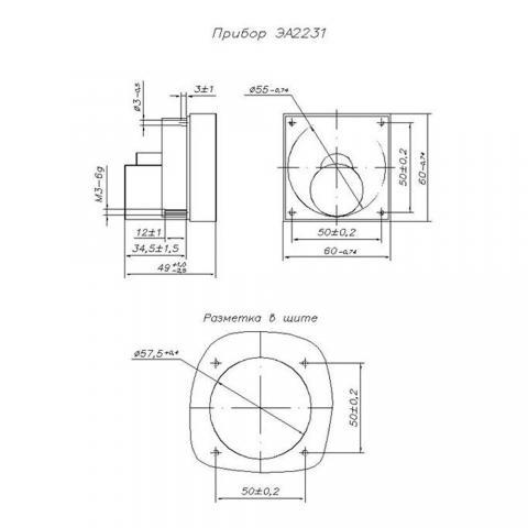 Амперметр щитовой ЭА2231