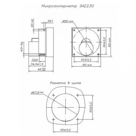 Микроамперметр щитовой  ЭА2230