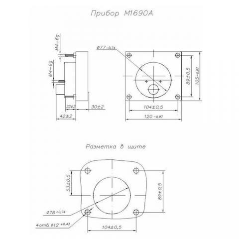 Приборы щитовые  М1690А
