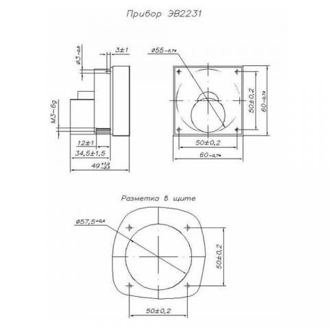 Вольтметр щитовой  ЭВ2231